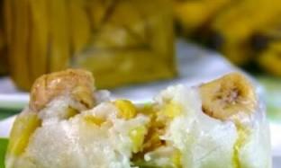 Resep Kue Bongko Pisang