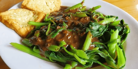 Image Result For Resep Masakan Sehari Hari Khas Jawa Timur